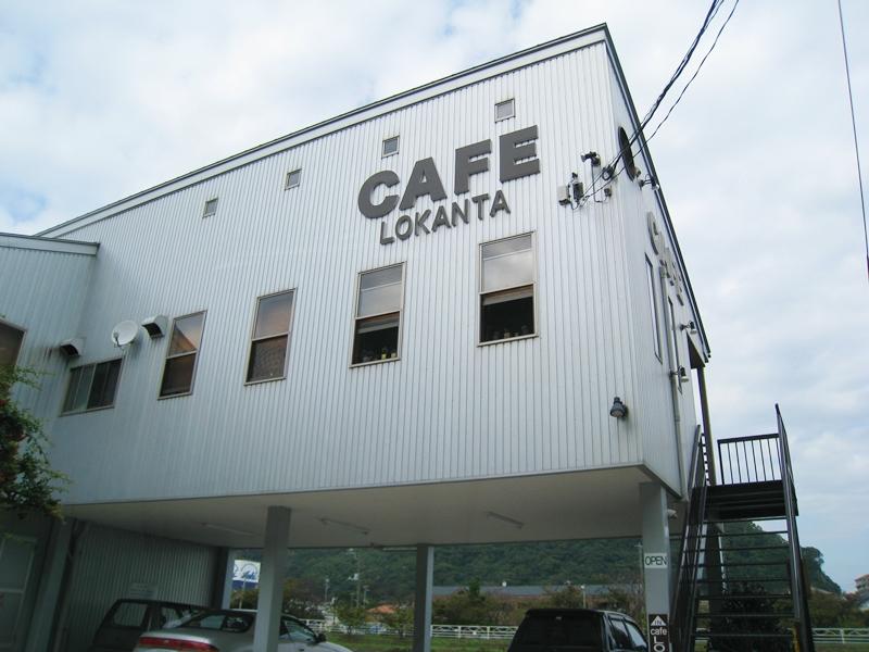 カフェロカンタの店舗