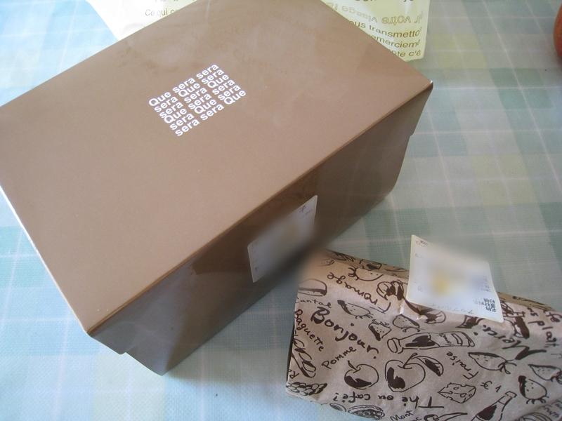 ケセラセラの箱