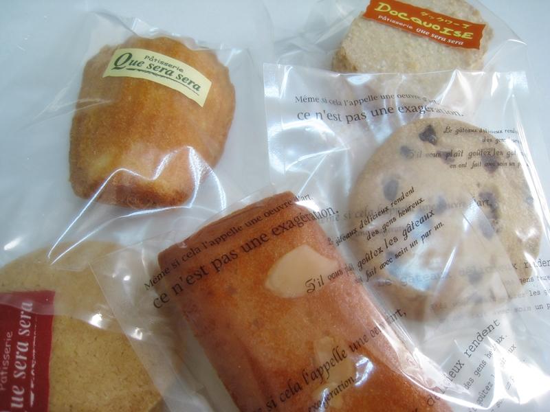 ケセラセラの焼き菓子