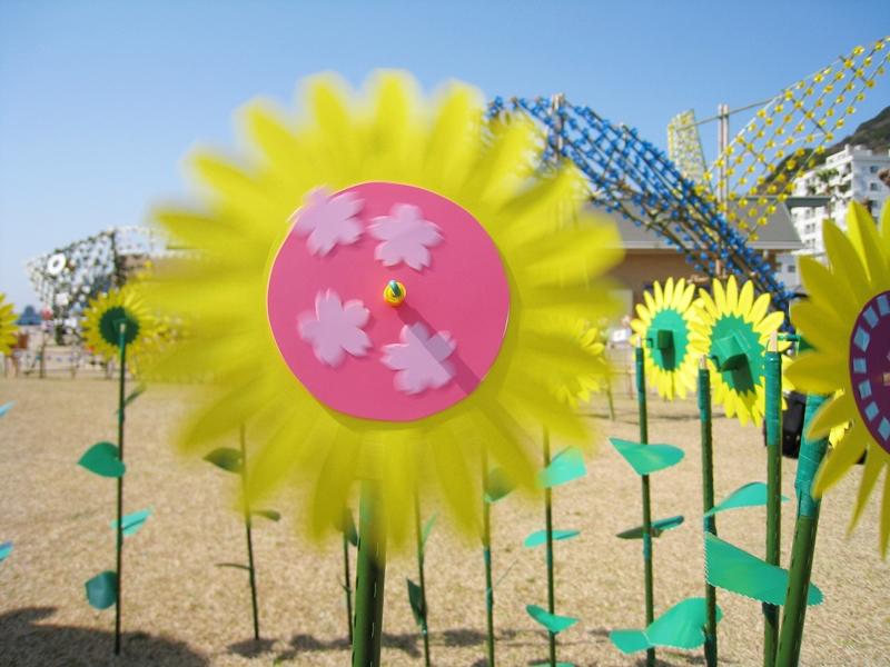 回る花の風車
