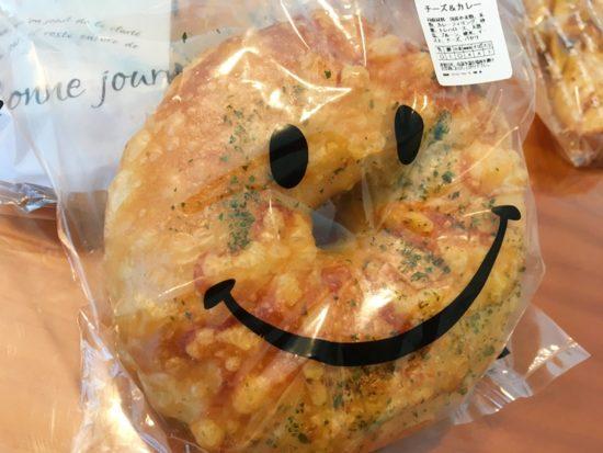 笑顔の袋にアトリエクレーヴのベーグルが入っている