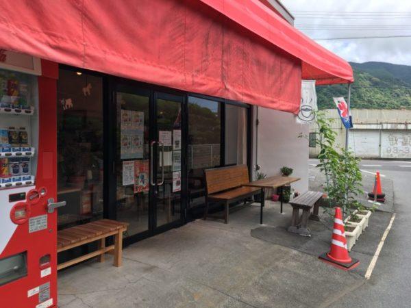 望月竹次郎商店の外観