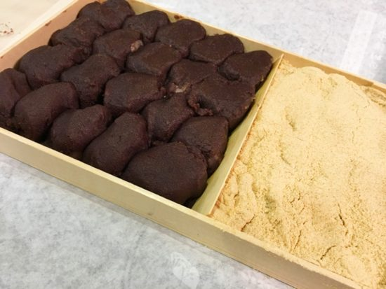 石部屋(せきべや)のあんこときな粉の安倍川餅
