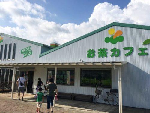 静岡のお茶カフェ地元民おすすめの7店
