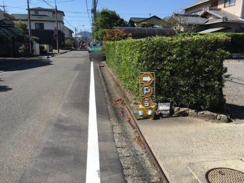 ぱんやnicoの駐車場