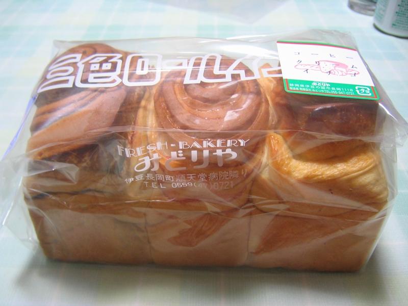 三色ロールインと書かれた袋に入ったパン