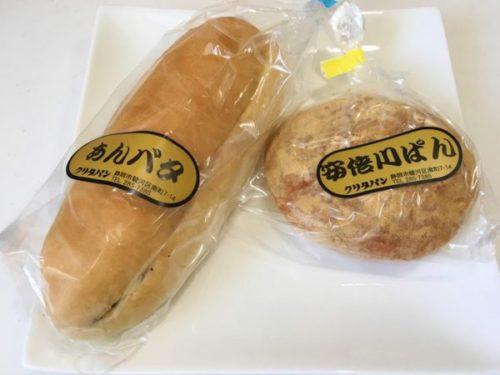 袋に入ったパン、左があんバタ、右が安倍川ぱんと書かれている