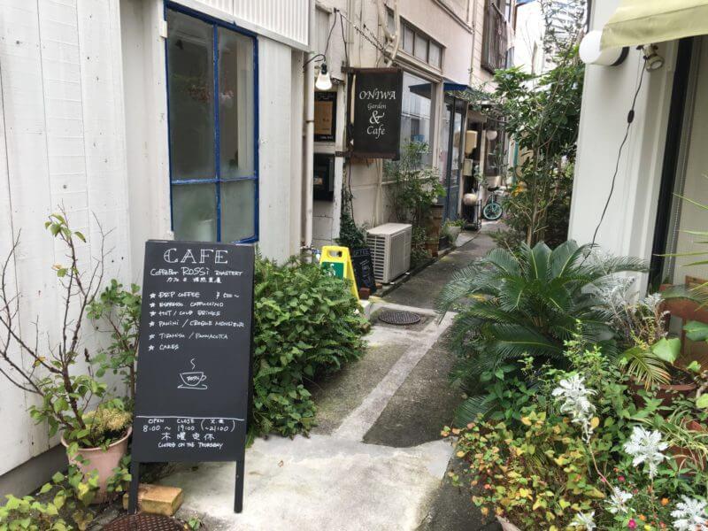 路地に並ぶ店舗、カフェの看板がある