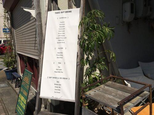 ブレッフィーストア静岡市パン屋