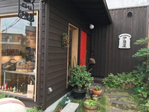 ブーランジェリー伊藤屋の黒塗りの伊藤屋の外観