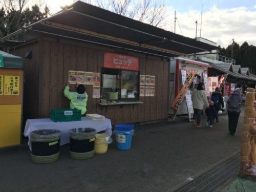 富士山こどもの国の雪遊びでの服装
