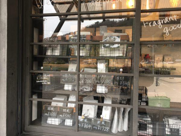 足久保ティーワークスの店内に並ぶ茶葉
