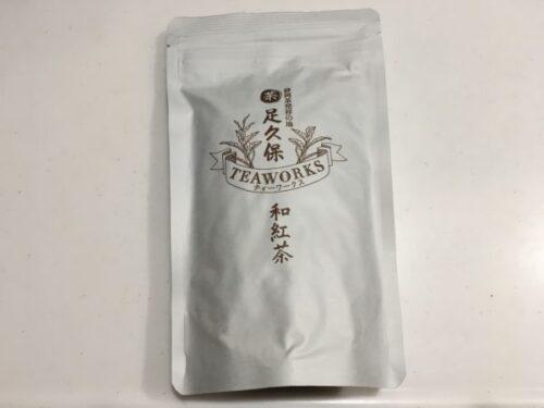 足久保ティーワークスの和紅茶