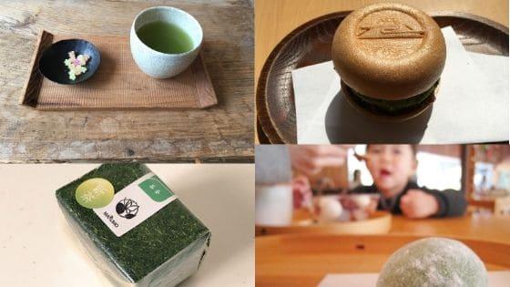静岡のお茶カフェ|絶品静岡茶が飲める地元民おすすめの厳選7店!